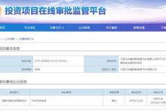 江西江铃汽车将获第七张纯电动车生产资质牌照