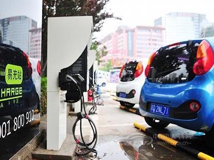 """新能源汽车充电国标升级,推出多项""""强制标准"""""""""""