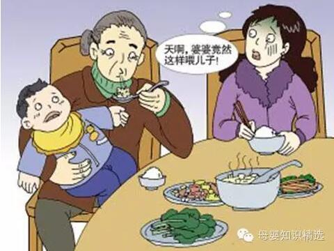 """长辈带孩子,最不能让妈妈忍受的三件事!"""""""