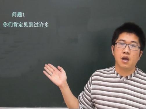 """第20讲燃烧与灭火于箱老师精品课程之初三化学"""""""