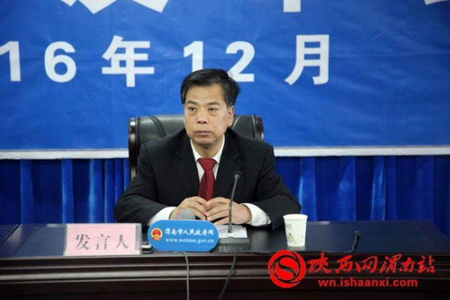 渭南市全面深化改革142项重点任