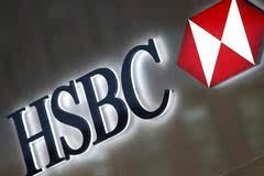 香港金融监管机构对某前汇丰外汇交易员发终身禁令