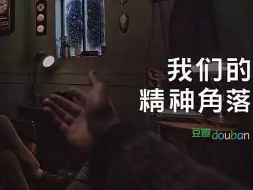 国产v国产毁灭了豆瓣电影国产拯救了电影还是?被18禁的韩国电影图片