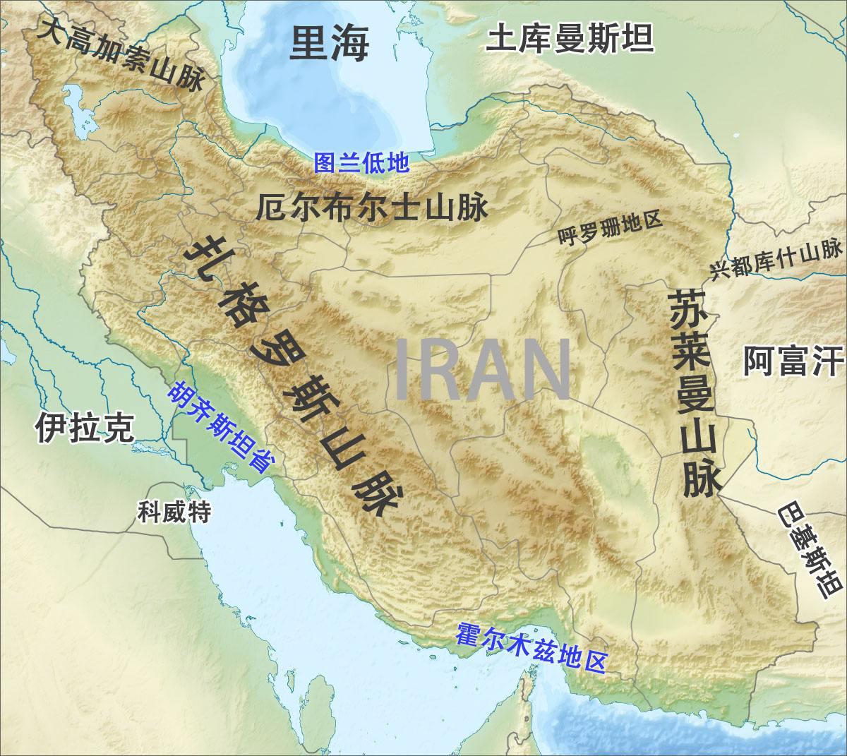 西南部的阿拉伯半岛是一个由远古时期前寒武纪时的古大陆形成的台地