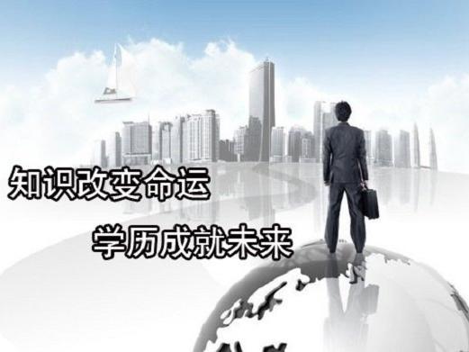 """2017年深圳学历教育什么专业热门?"""""""