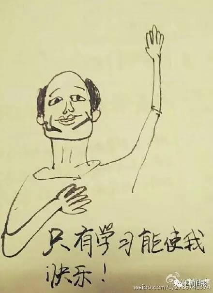 """手绘""""中国风""""表情包!图片"""