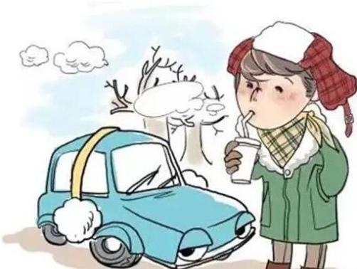 """冬天如何热车才正确,记住这3点"""""""