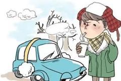 冬天如何热车才正确,记住这3点!