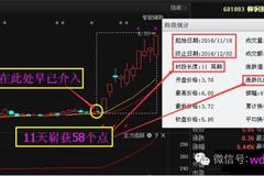 浙江东方(600120)利好突然来袭,暴涨就在下一刻