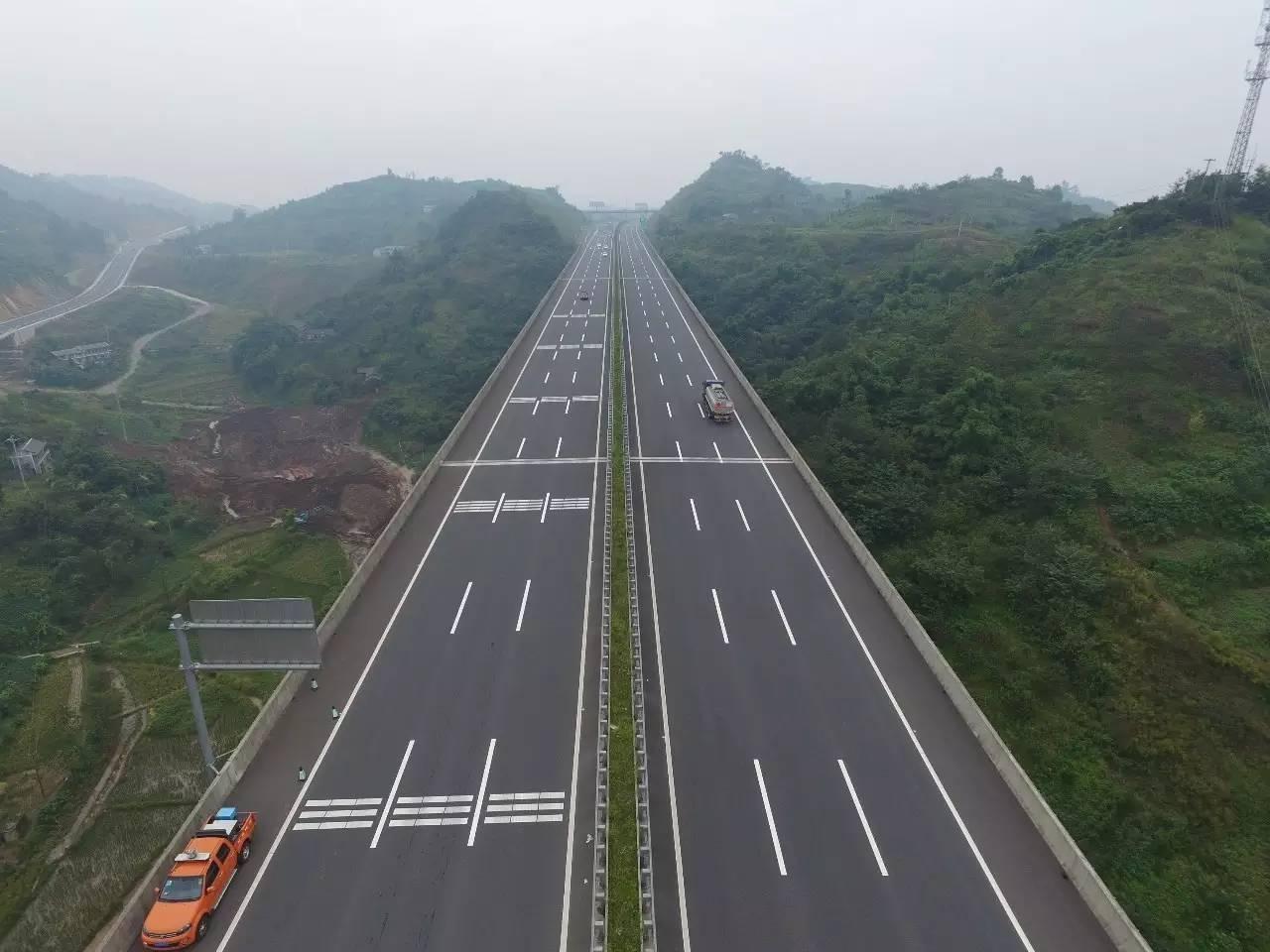 成资渝高速公路
