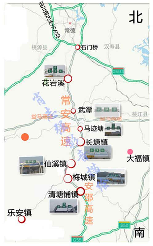 G55二广高速常安安邵12月31日11点58分全线通车