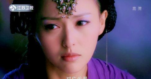 盘点10位最美古装紫衣女子,谁最能吸引你?