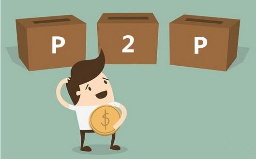 p2p理财有风险_p2p投资理财是什么?有何风险?