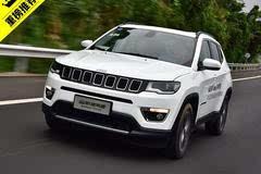 推荐200T自动家享版 Jeep指南者购车手册