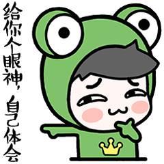 蛙哥表情包 来源| 蛙哥漫画(id:mh4565) - the end - 分享与点赞是对图片