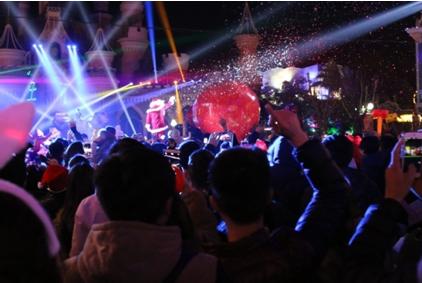 一六一七一路一起,泰安方特跨年狂欢夜场开启图片