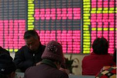 重磅消息:通达动力 北京文化 海立股份 京投银泰