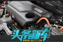 日产将选择三菱插电混动技术 发力混合动力领域