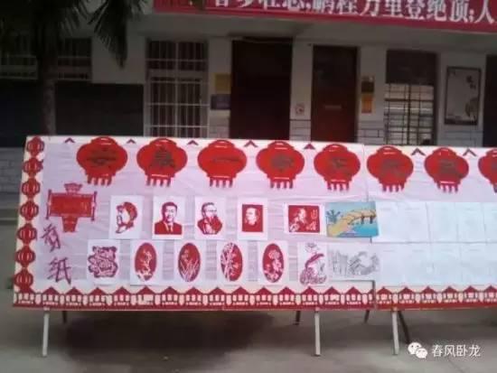 中国梦我的梦|安皋一中:多彩活动扮靓校园激情满满喜迎新春
