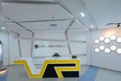 VR创业来这里——虚拟现实(深圳)创客孵化基地