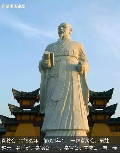 一口气读完史上最有趣春秋史,不了解你好意思说懂中国? - 风帆页页 - 风帆页页博客