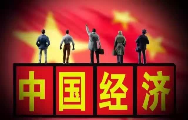 2019 中国经济复苏_柯尼卡美能达2019全国经销商大会领航数字新征程