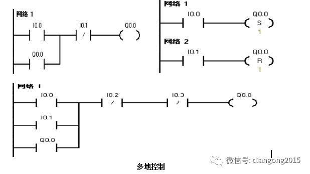 多输出自锁控制电路(置位,复位)
