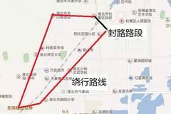 杜集区岱河铁路道口今日起封闭施工,请绕行!
