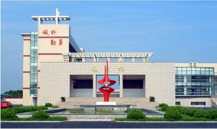 盛泽高中创建于1943年,江苏省四星级高级中学.中学月净东北师范大学图片