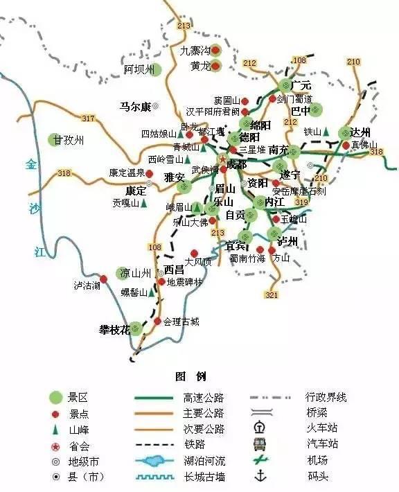 全国34个省市旅游地图,爱旅行的你看过来!