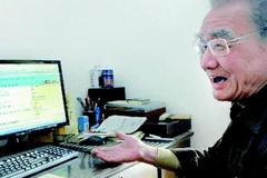 重磅消息:酒鬼酒 宝塔实业 东方中科 长航凤凰