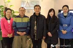 【产业调研】走访北京江南天安科技有限公司