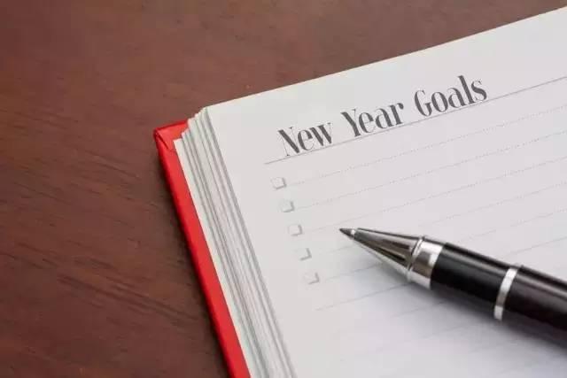 """一招升级你""""总也完不成""""的新年计划"""""""