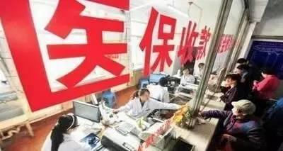 """潍坊市市立医院正式实行贫困人口医疗""""一站式""""结算!"""