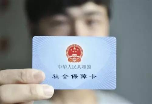 2020年天津市医疗保险新政策规定了什么 医疗保险|华律办事