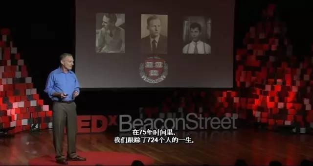 """哈佛持续76年跟踪700人的一生:什么样的人最幸福?"""""""