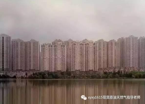 美联储加息,中国楼市你还能撑多久?(组图)