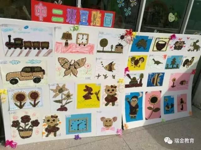 瞧,小朋友的豆贴画多漂亮   迎新 日东乡陈埜小学的全体师生对校园