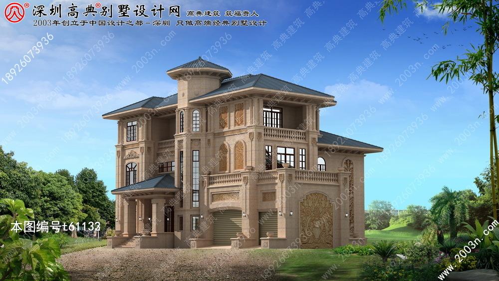 农村豪华三层石材别墅建筑设计首层325平方米