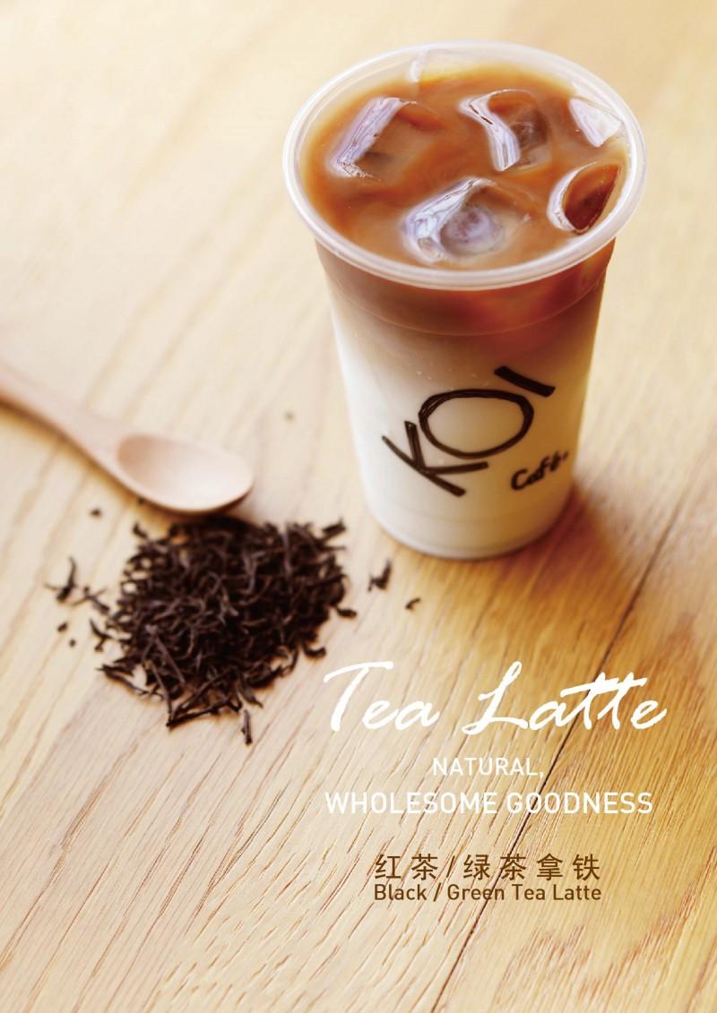 咖啡的醇厚配上牛奶的香浓,黑与白的交融,各自展现独特的口感,使你