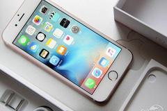 网曝苹果手机将刷新价格新纪录!国产手机:怪我咯