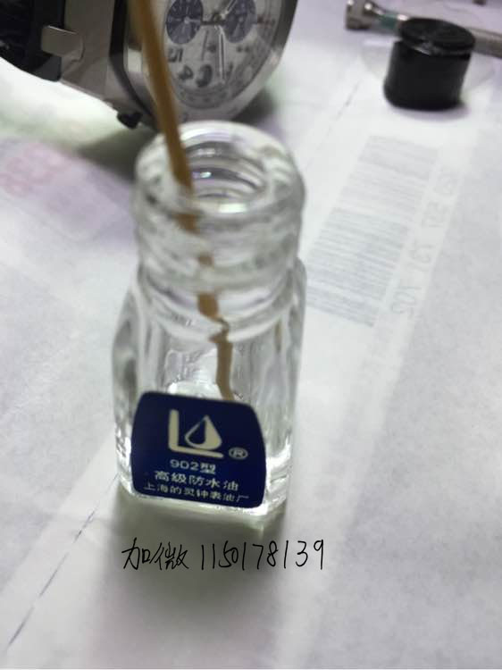 老师傅手把手教您做好手表防水!再也不担心防水-第2张图片