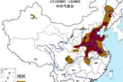 全国多地元旦迎雾霾天气 京津冀霾明天短暂减弱
