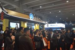 2017年9月第十九届广州国际金融既外汇博览会
