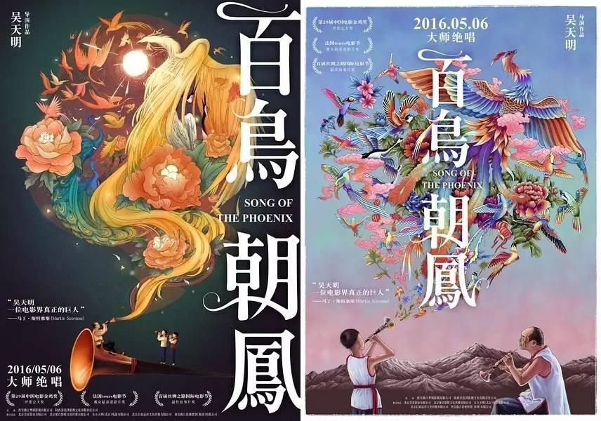 一夜疯传7万次的2016电影海报设计大赏 (能不能7万就图片