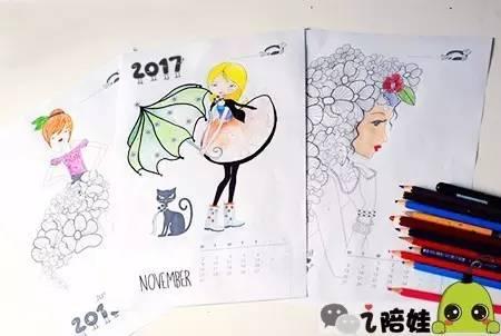 2017年娃的第1个手工,就做涂色日历吧图片