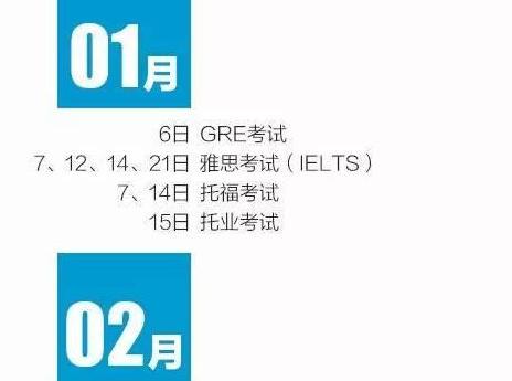 """超实用!2017全年考试日历大全"""""""