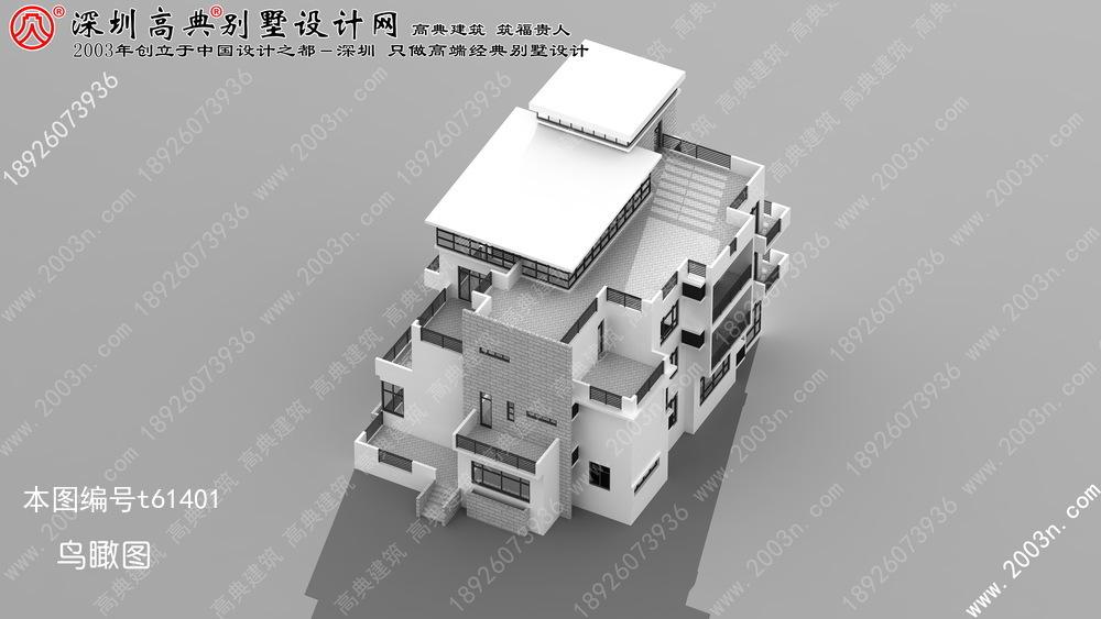 现代别墅外观效果图首层348平方米