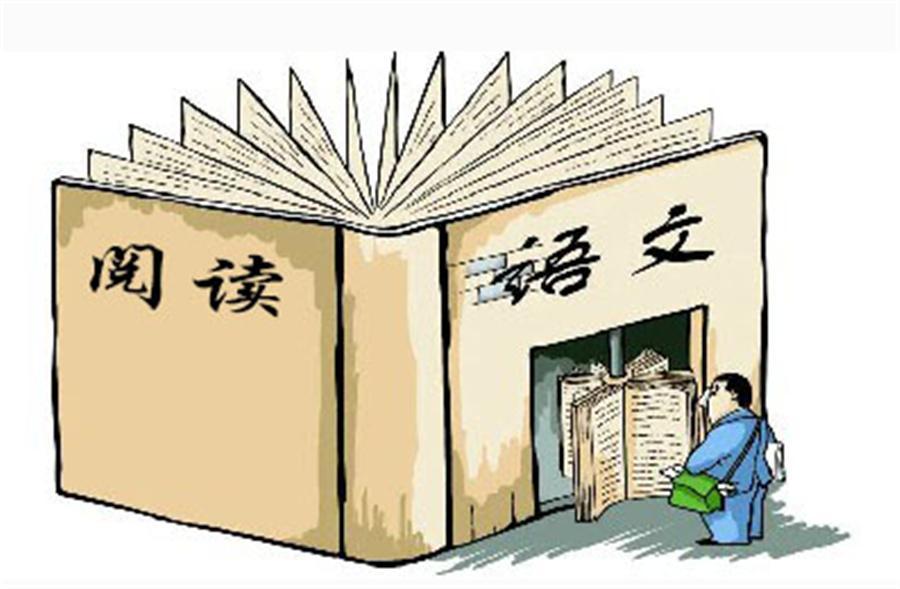 初中语文阅读理解题,解题技巧,期末考提分必备!