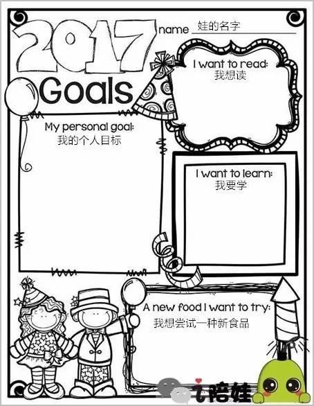 a4纸边框手绘简单